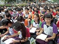 תלמידי תיכון בהונג קונג / צילום: רויטרס