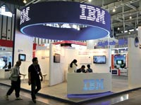 IBM / צילום: בלומברג