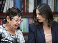 איילת שקד והשופטת מרים נאור / צילום: ליאור מזרחי