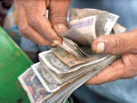 כסף - בנגלדש / צילום: רויטרס