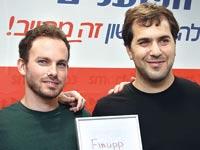 """אסף רגב, מנכ""""ל Finupp, וליאור אלבק / צילום: אלון רון"""
