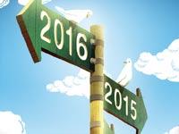 2016, ברוכה הבאה
