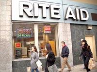 רשת בתי המרקחת Rite Aid / צילום: בלומברג