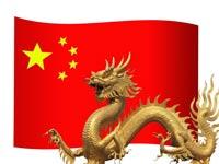 כלכלת סין/ צילום:  Shutterstock/ א.ס.א.פ קרייטיב