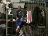 דיור בהונג קונג / צילום: רויטרס