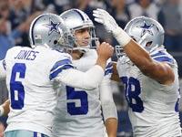 דאלאס קאובויז NFL / צילום: רויטרס