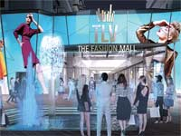 הדמיית קניון Fashion Mall / צלם: יחצ