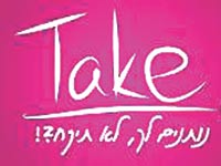 Take לוגו