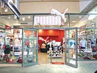 חנות של פומה שפעלה בעבר / צילום: יחצ