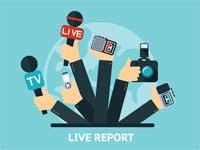 עיתונות, תקשורת / איור: Shutterstock