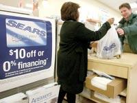 רשת הכלבו Sears / צילום: בלומברג