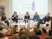 משתתפי הכנס להוצאת ספרים/ צילום: פלג אלקלעי