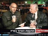 חדשות 2 בפריז  / צילום מסך
