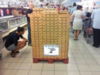 אושר עד - גבינות במרכז החנות/ צילום:לקוח הרשת