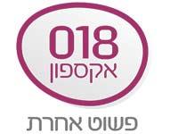 אקספון 018 לוגו