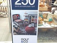 השלט בכניסה לחנויות גולף אנד קו / צילום: יחצ