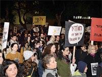 הפגנת האמנים נגד העירייה / צילום: יחצ