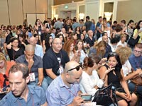 ועידת MAD 2015 / צילום: תמר מצפי