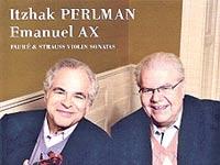 פרלמן וענמואל אקסי / צילום: יחצ