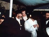מתוך חתונה בירושלים / צילום: יחצ