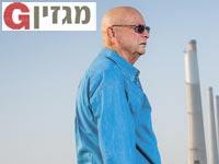 איתן אייזנברג / צילום: אריק סולטן