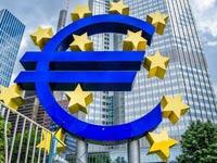 הבנק האירופאי המרכזי/ צילום:  Shutterstock/ א.ס.א.פ קרייטיב