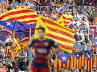 ליגה ספרדית / צילום: רויטרס