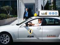 מונית גט טקסי / צילום: : רונן בוידק