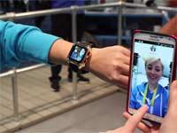 אפליקציית סמארטוואץ' של גלייד הישראלית / צילום: יחצ