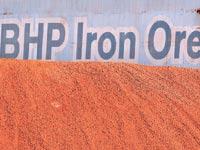 עפרות ברזל של BHP Billiton / צילום: רויטרס