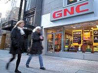 חברת GNC / צילום: בלומברג
