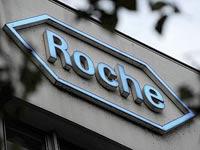 חברת התרופות Roche  / צילום: בלומברג
