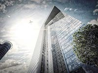 חברת אמות השקעות / צילום: מצגת החברה