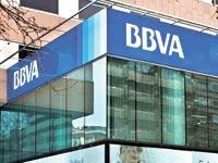 סניף של בנק BBVA / צילום: בלומברג