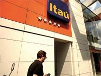 סניף של Itau בסאו פאולו / צילום: בלומברג