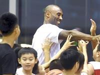 קובי ברייאנט בסין / צילום : רויטרס