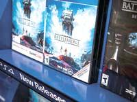 חברת Electronic Arts / צילום: בלומברג