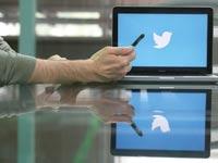 טוויטר / צילום: בלומברג