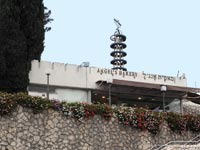 מאפיית אנג'ל בירושלים / צילום: איל יצהר
