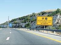כביש 6 צפונה / צילום: איל פישר