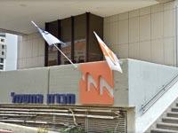 """משרדי חברת החשמל בת""""א / צילום: תמר מצפי"""