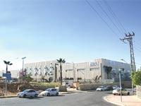 מפעל רבל / צילום: אתר החברה