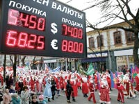 קריסת המטבע ברוסיה / צילום: רויטרס