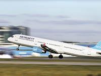 יצרנית המטוסים Airbus / צילום: רויטרס