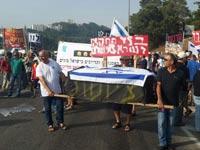 הפגנת החקלאים / צילום: דוברות תנועת המושבים