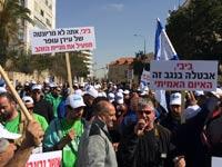 הפגנה מול בית ראש הממשלה בירושלים / צילום: דוברות ההסתדרות