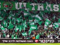 אוהדי מכבי חיפה / צלם: ערן לוף