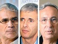 אריאל הלפרין, יובל כהן וישי דוידי / צילום: איל יצהר