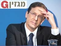 יצחק הרצוג / צילום: אלון רון
