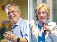 הילארי קלינטון וג'ב בוש /  צילומים: רויטרס